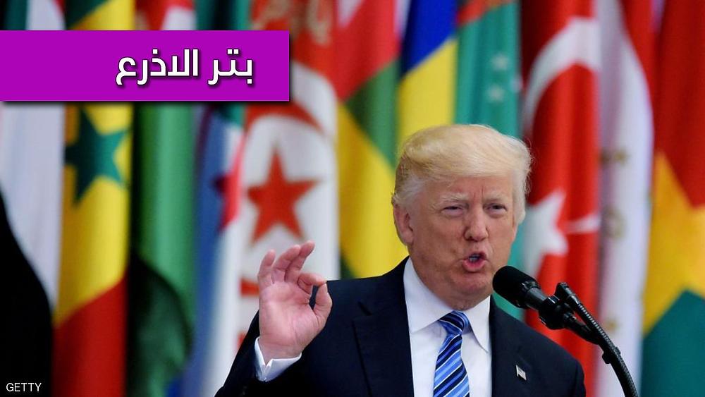 ترامب يهدد قطر