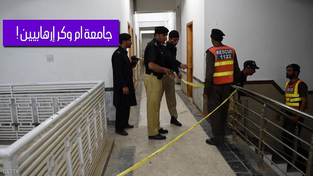 الشرطة تحقق في مكان الحادث في الجامعة