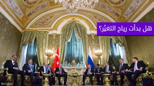 اجتماع اردوغان مع بوتن في الكرملن