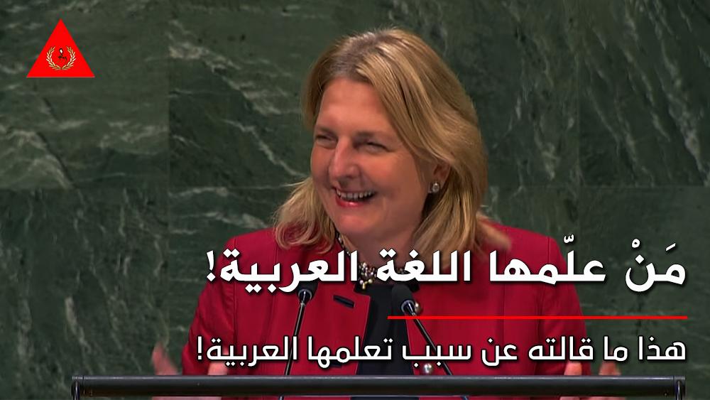 وزير خارجية النمسا كارين كنيسل