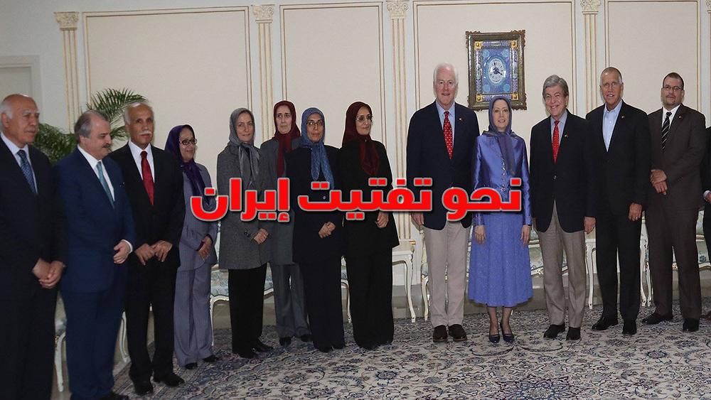 اجتماع مريم رجوي واعضاء بارزين في الكونغرس الامريكي