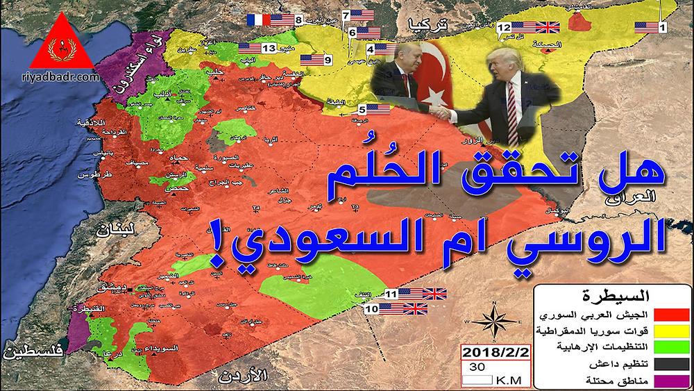 خريطة القوات الاجنبية في سوريا وقسد