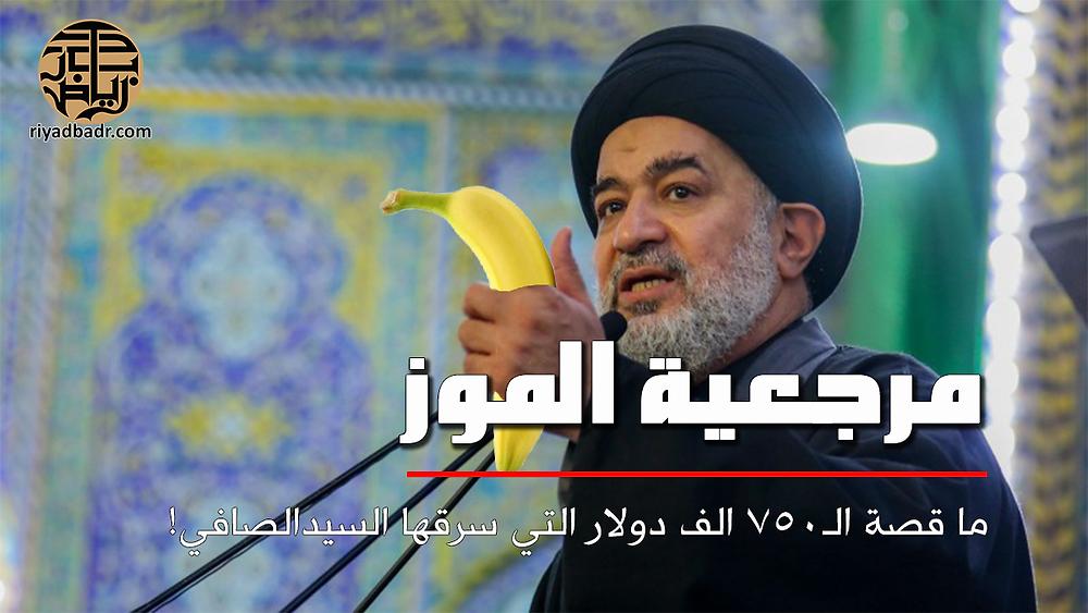 ممثل المرجعية احمد الصافي في خطبة الجمعة