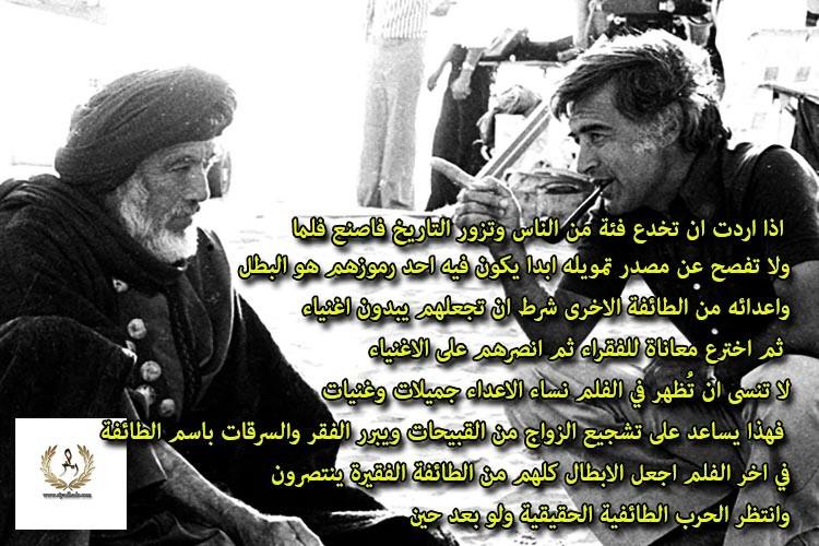 انتوني كوين مع مصطفى العقاد