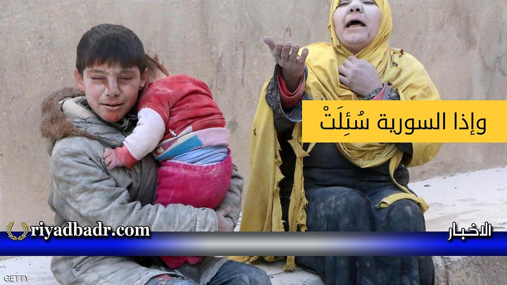 عائلة سورية مشردة من قصف النظام السوري