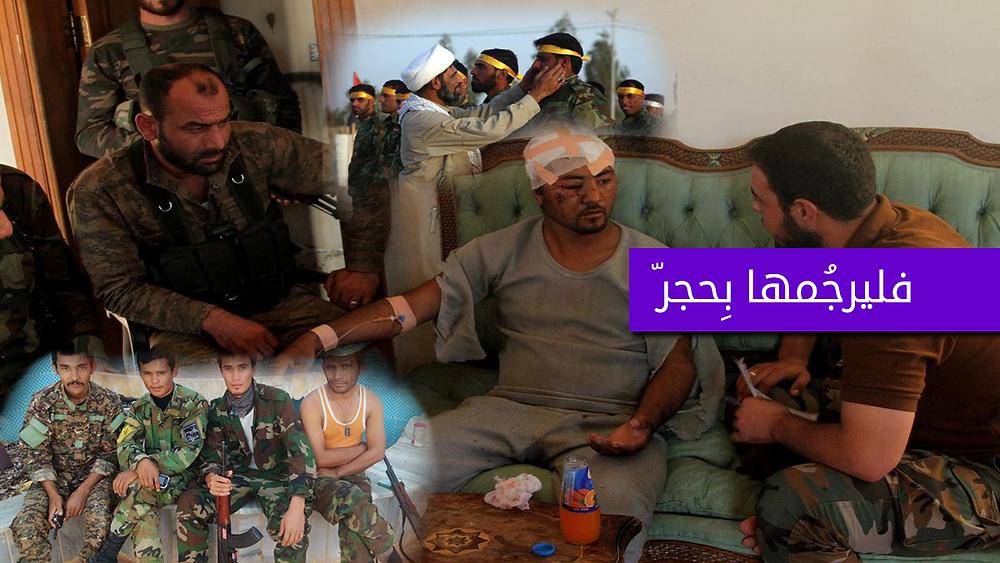 مقاتلين افغان في سوريا مع ماعش