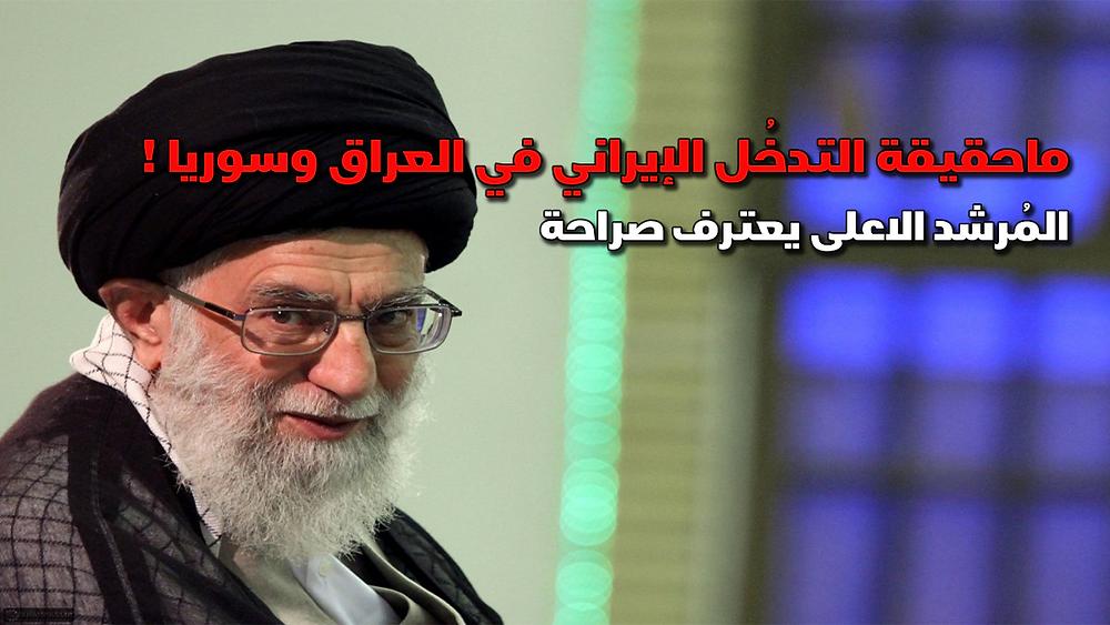 خامنئي المرشد الاعلى للثورة الايرانية