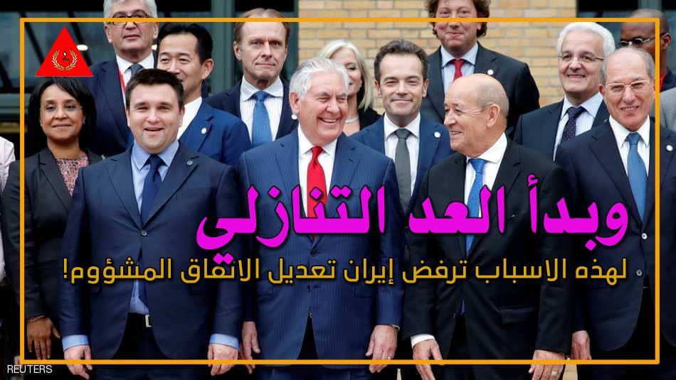 تيلرسون وزير خارجية الولايات المتحدة مع مجموعة وزراء الدول العظمى والكبرى