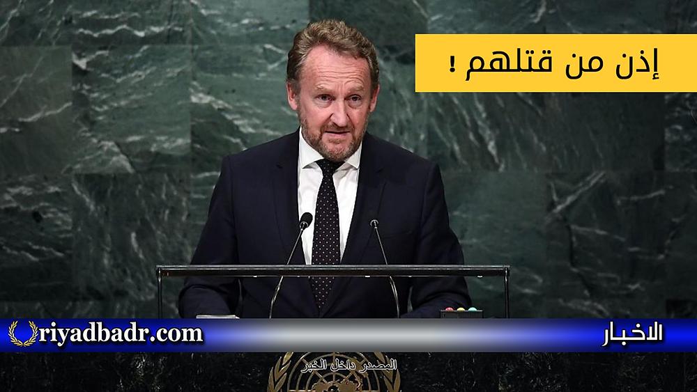 بكر عزت بيغوفتش في صورة ارشيفية من على منبر الامم المتحدة