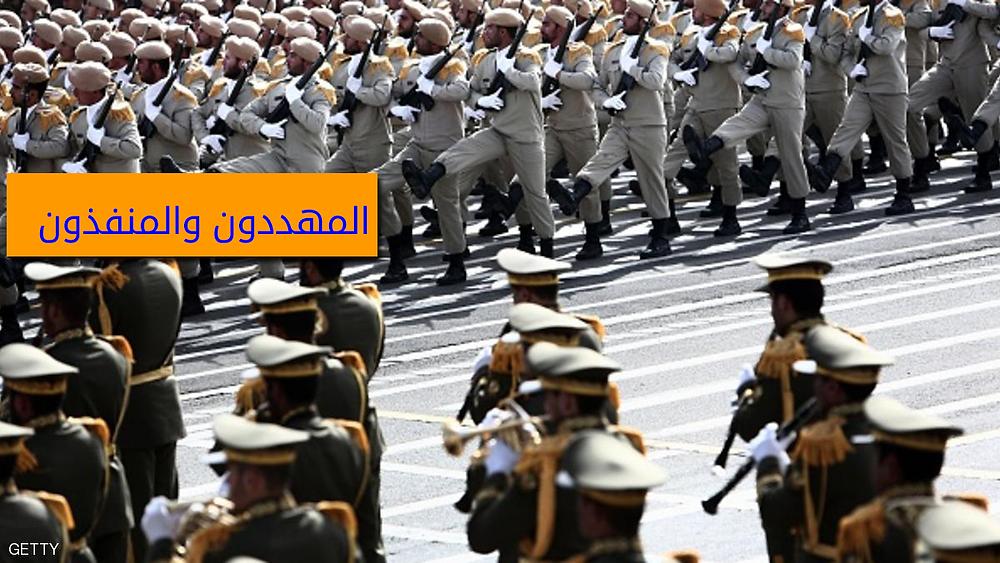 استعراض قوات ايرانية