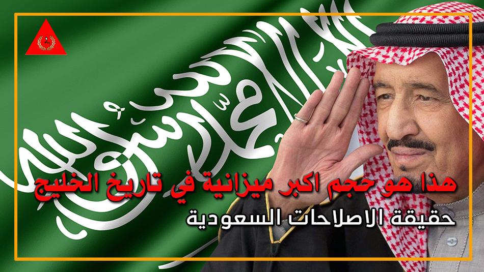 العاهل السعودي الملك محمد بن سلمان