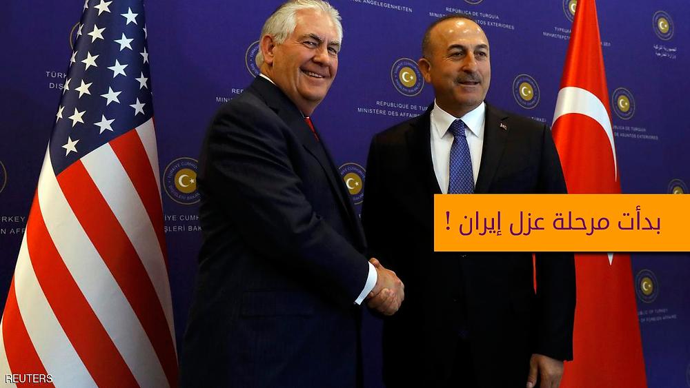 وزيري خارجية كل من امريكا وتركيا