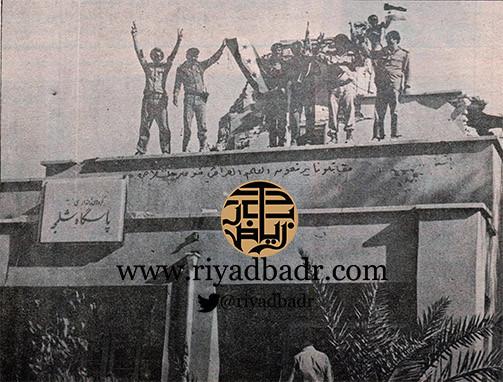 الجيش العراقي بعد عبوره منفذ الشلامجة عام 1980