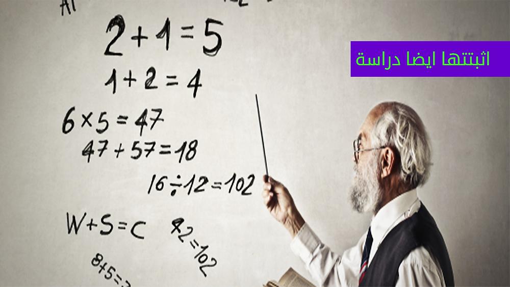 معلم يعلم طلاب معلومات غلط
