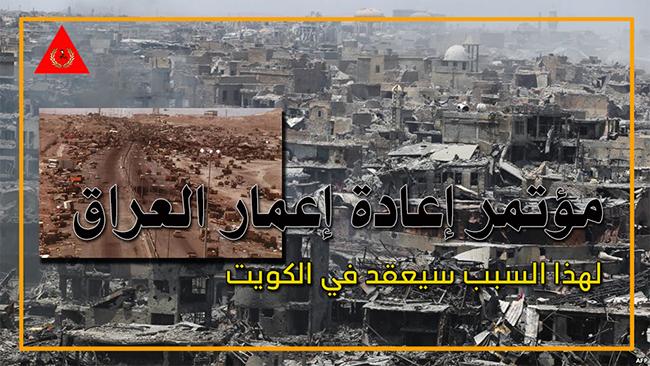 مدينة الموصل بعد انسحاب داعش مدمرة بالكامل