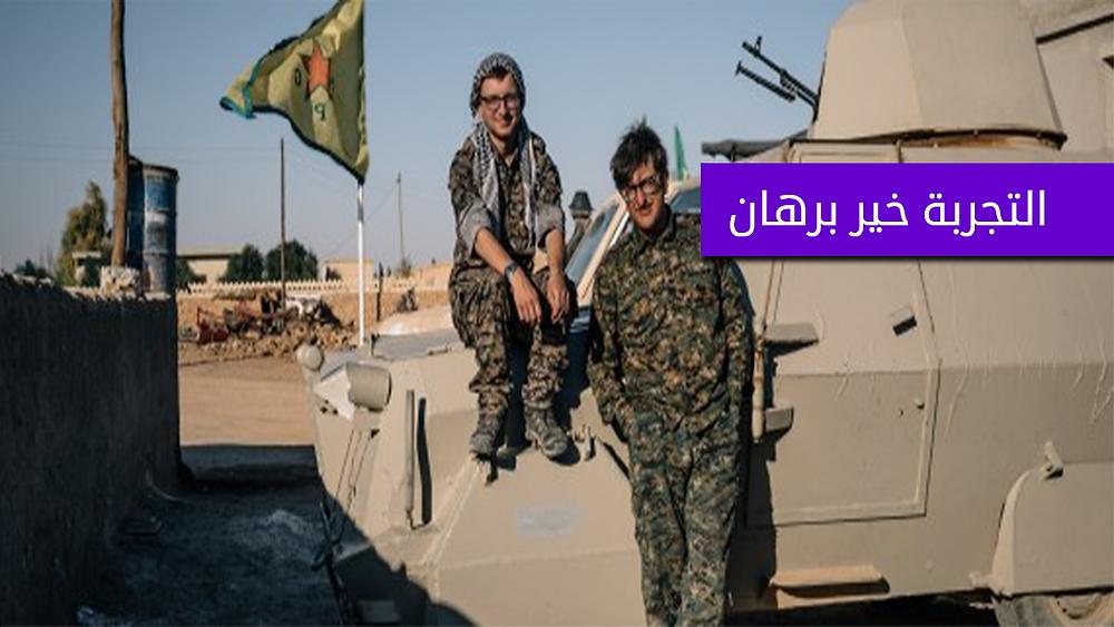 مقاتلان امريكيان في شمال سوريا