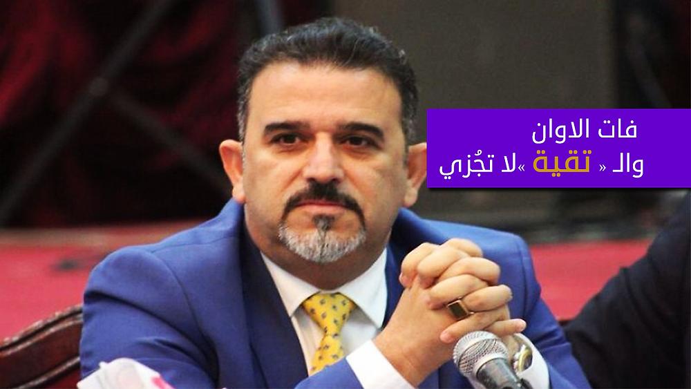 محمد الربيعي نائب رئيس اللجنة الامنية في البرلمان العراقي