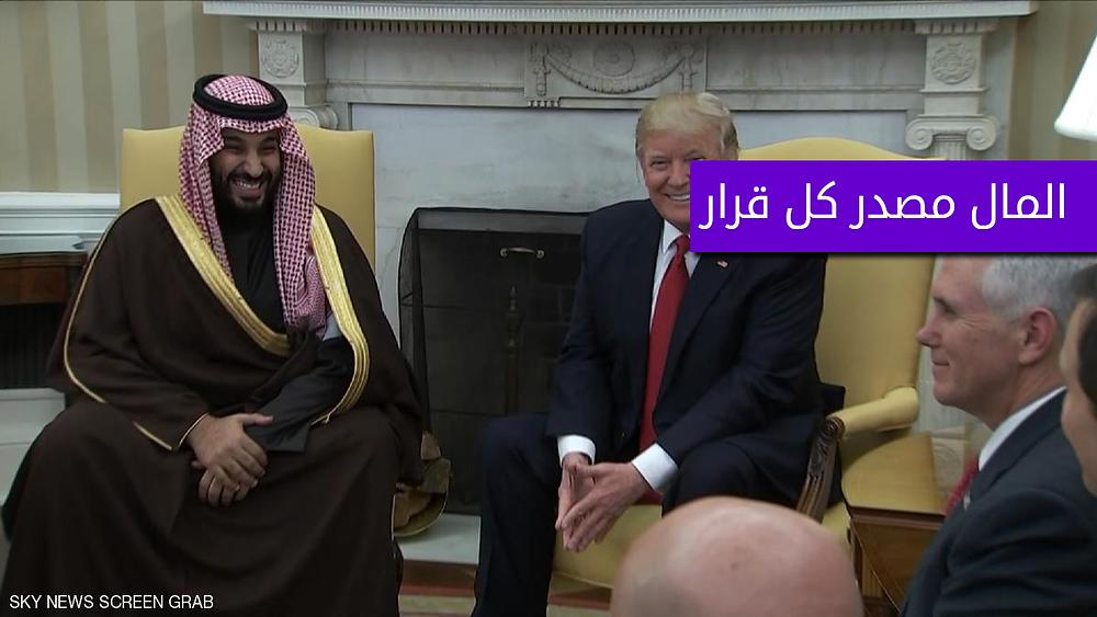 لقاء ولي ولي العهد السعودي مع ترمب في البيت الابيض
