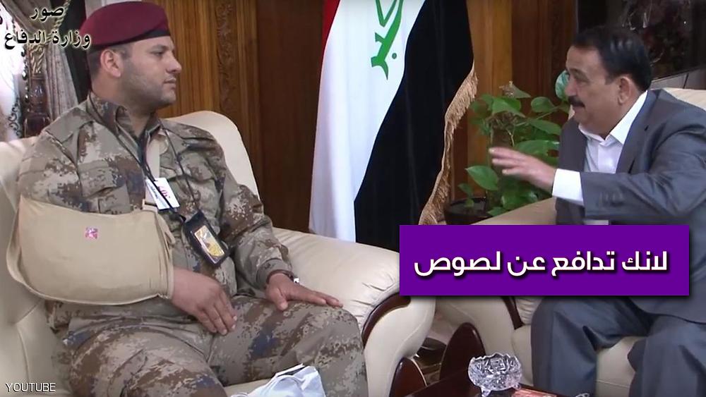 وزير الدفاع العراقي والجندي المسروقة كليته في مستشفى