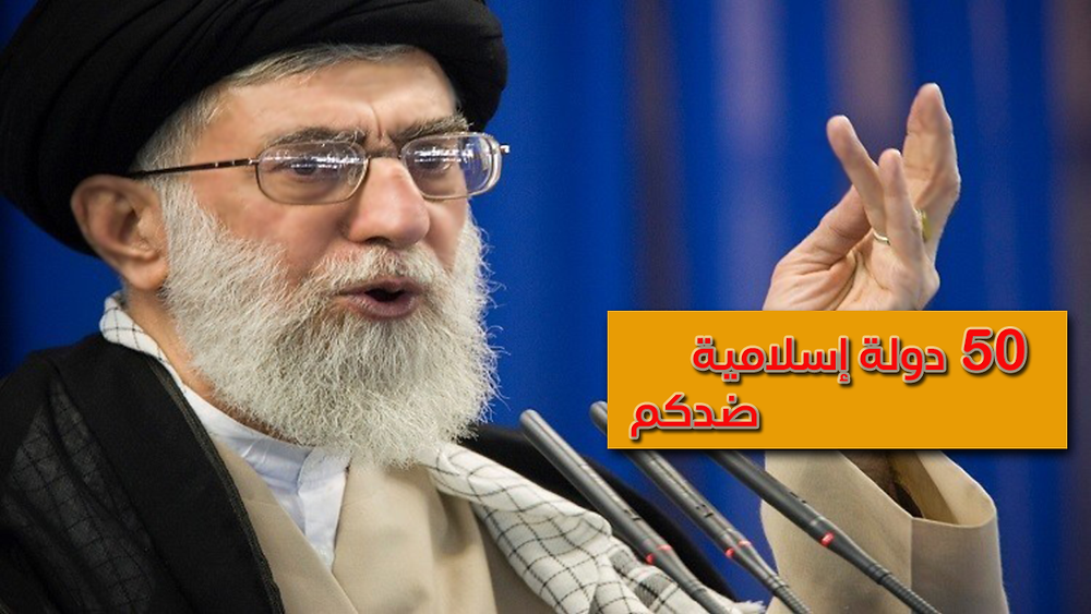 المرشد الاعلى الإيراني خامنئي