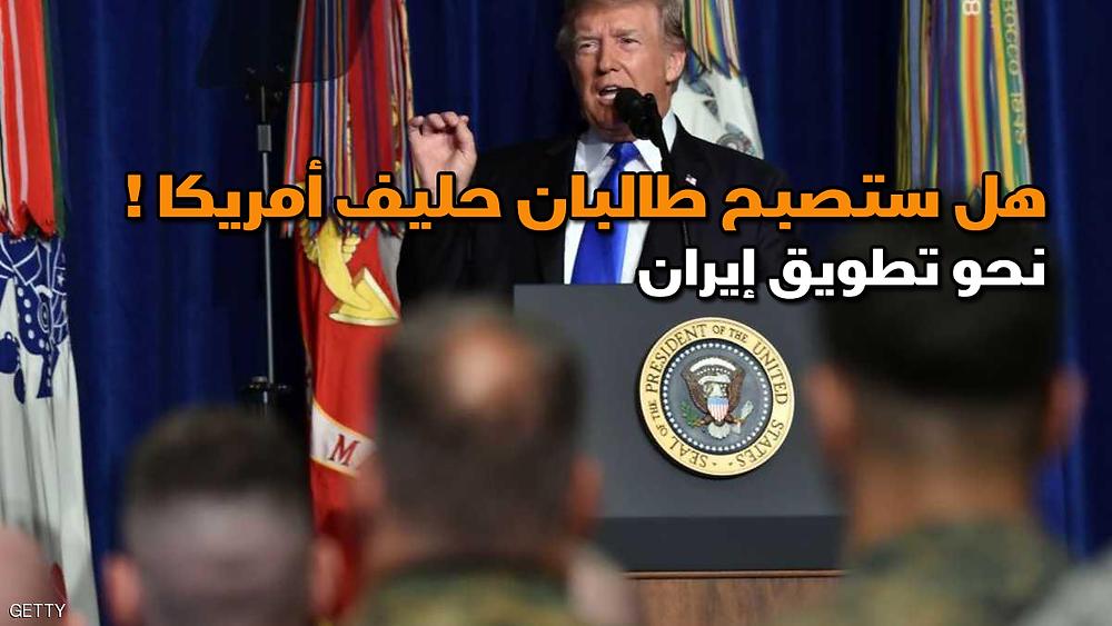 دونالد ترامب في قاعدة عسكرية