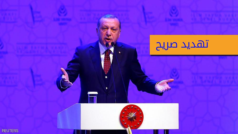 أردوغان يهدد الأتحاد الأوروبي