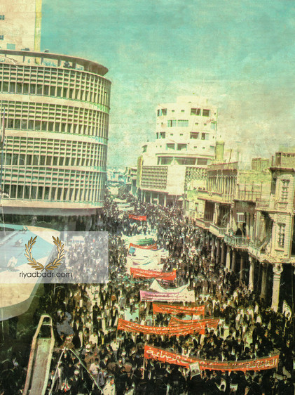 تظاهرة عراقية