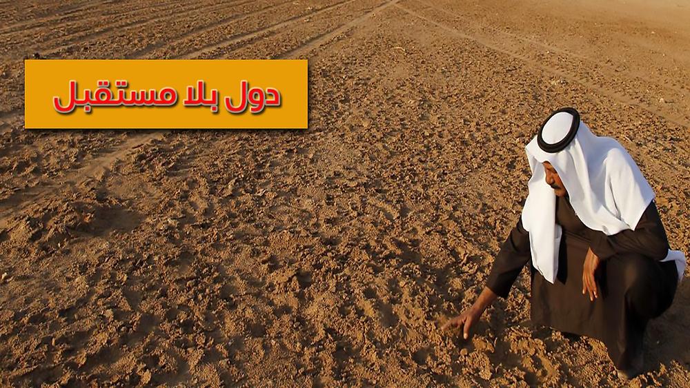 مزارع عربي في ارض قاحلة تعاني جفاف