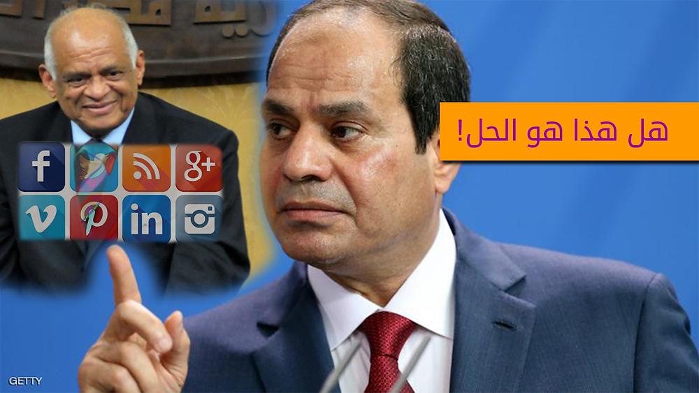 السيسي وعلي عبد العال رئيس البرلمان المصري