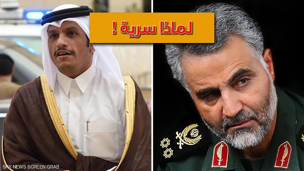 قاسم سليمانيووزير الخارجية القطري
