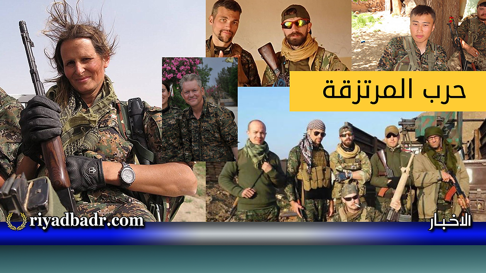 مرتزقة في صفوف البيش مركة والميليشيات العراقية في العراق لمقاتلة داعش