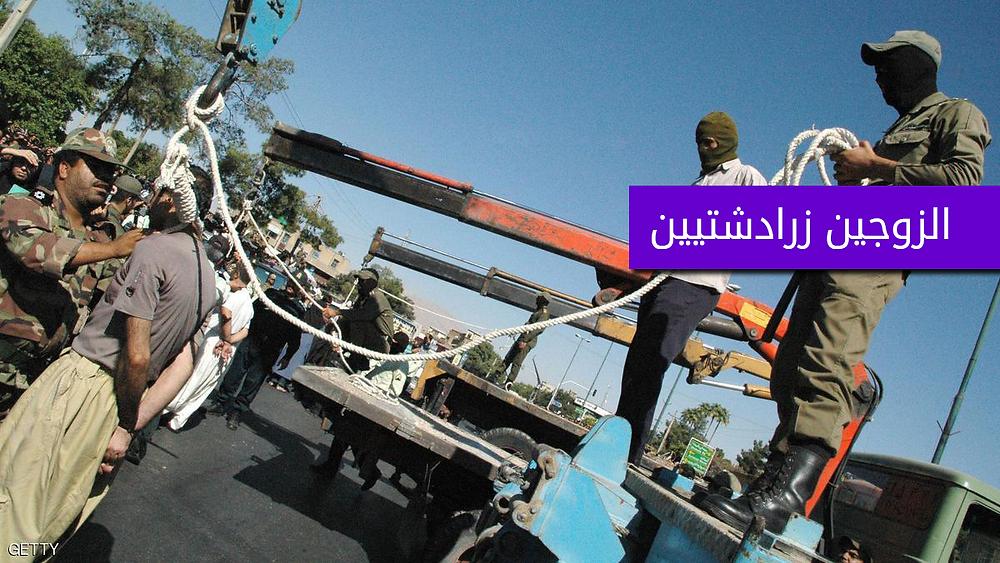 اعدامات في ايران