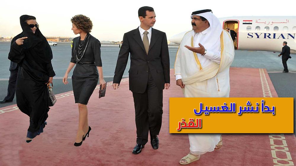 امير قطر وبشار الاسد وزوجاتهم, الشيخة موزة