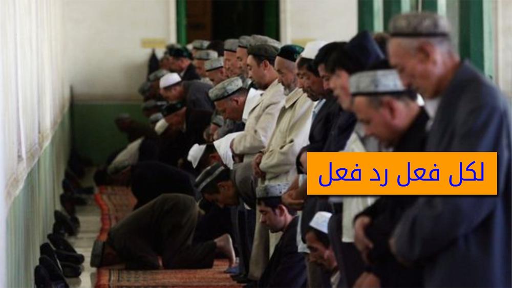 مسلموا الايغور يصلون