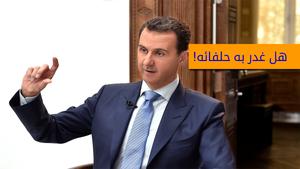 بشار الاسد في مقابلة سابقة