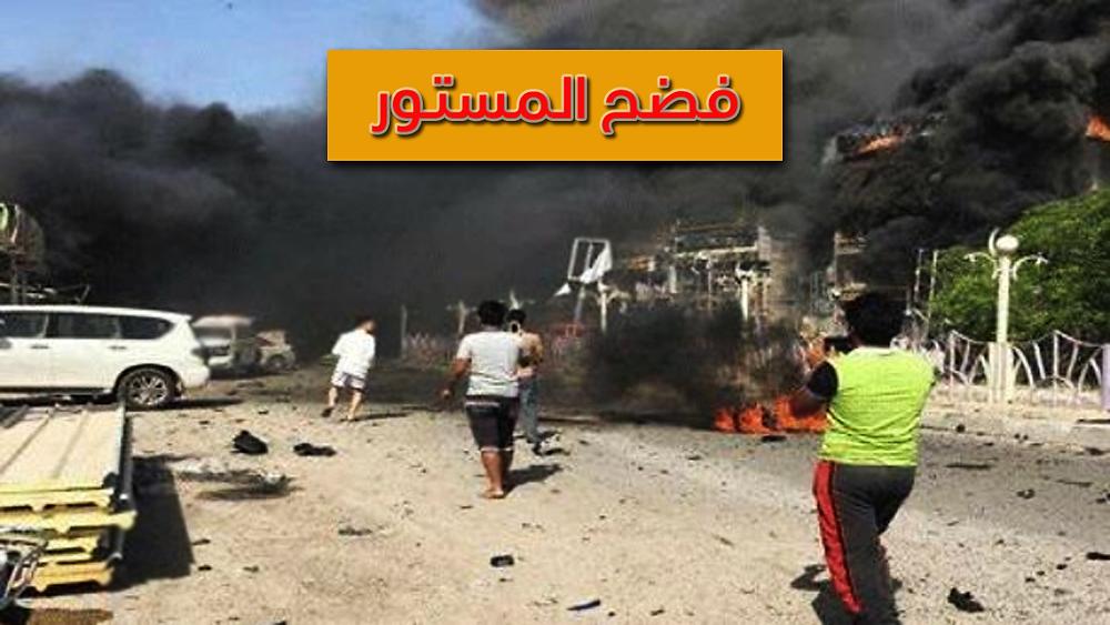 صورة ارشيفية من تفجيرات سابقة في كربلاء