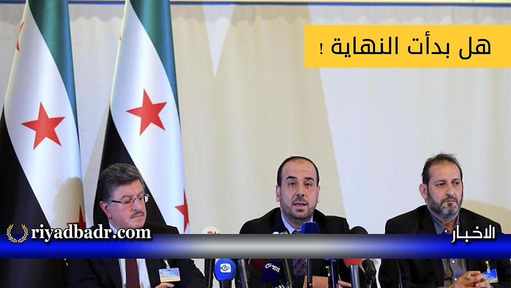 وفد المعارضة السورية - نصر الحريري