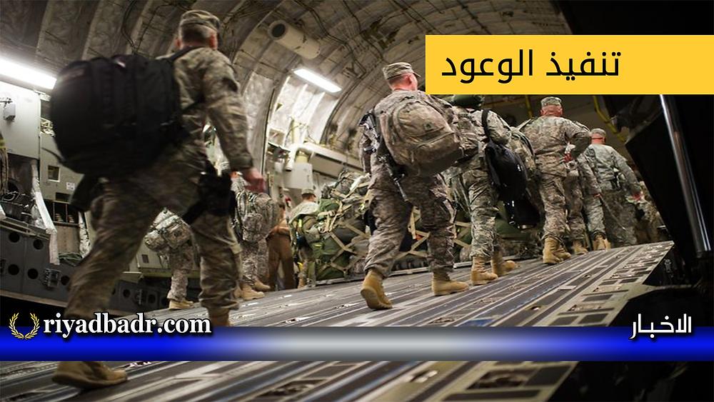 قوات امريكية في طريقها للانتشار