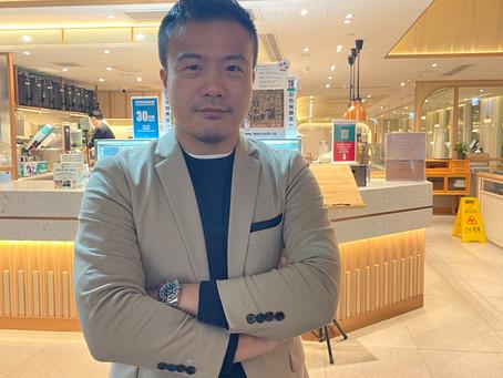 荳子飲食集團創辦人劉偉恆Joe:「我們就是要做些與別人不同的東西。」