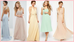 How to choose your bridesmaid dress?