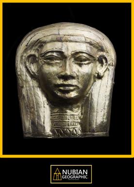 Nubian Geograhic Artifacts 4.png