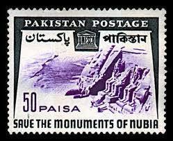 Nubia UNESCO Stamps.jpg