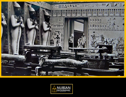 Nubian Geograhic Artifacts 24.png