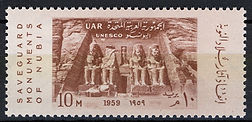 UAR-Egypt-1959-UNESCO-Nubian-Monuments-A