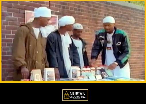 Nubian Geograhic Artifacts 20.png