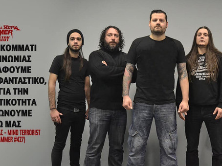 Metal Hammer Greece interview