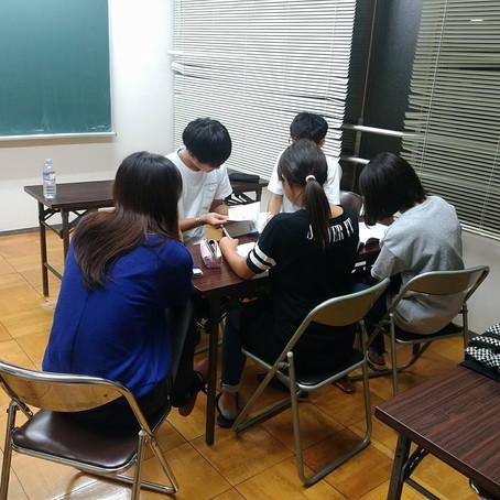 2018_まなサポ+1チーム紹介