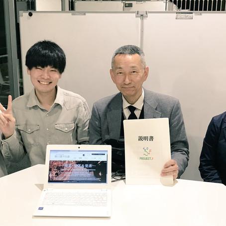 情報発信サポートWEBサイト制作事業。伏見の2団体さん完成!