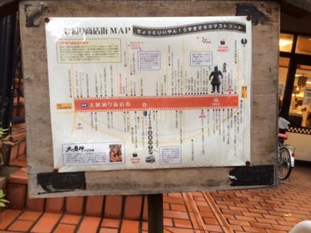 地図集めの旅!!!