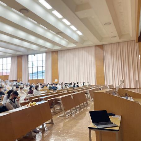 Ryu-SEI GAP 2021 説明会を開催しました